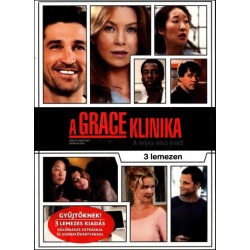 DVD A Grace klinika 1.évad (3 lemezes extra változat)
