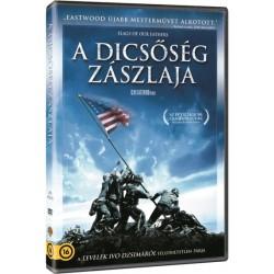 DVD A dicsőség zászlaja (2 lemezes)
