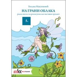 Szerb nyelv munkafüzet 5.