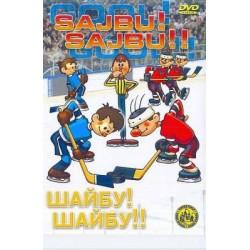 DVD Sajbu! Sajbu!!