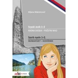 Szerb nyelv 1-2. munkafüzet - kezdőknek