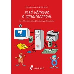 Első könyvem a számítógépről