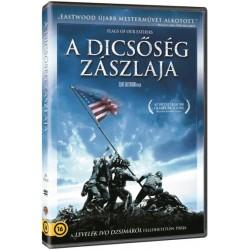 DVD A dicsőség zászlaja