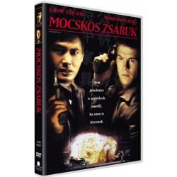 DVD Mocskos zsaruk