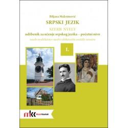Srpski Jezik I. (Szerb nyelvi előkészítő I.)