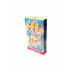 Fekete Péter: A nagy HoHoHo Horgász kártya